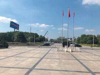 江夏藏龙岛科技园研发综合大楼停车场