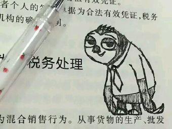 江西财经大学公务员培训中心