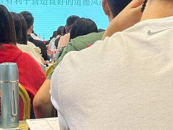 润雨培训学校·孟飞公考