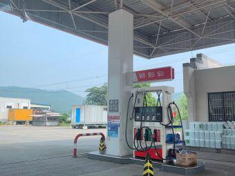 中国石化千军服务区加油站