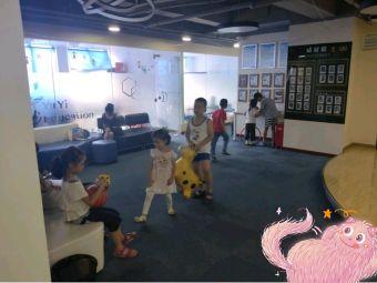 小海豚全脑教育(永城分校)