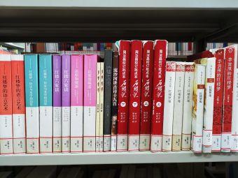 彭州市图书馆