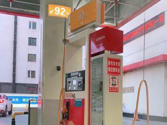 中国石油黑龙江实华第7加油站
