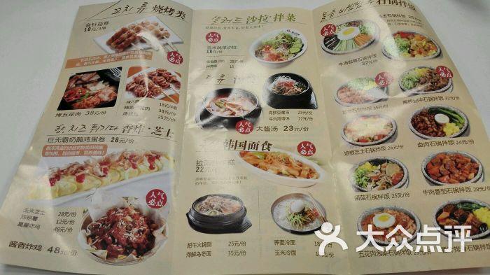 全部图片 价目表 菜单 duduzhu1986上传的图片