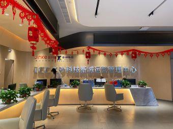 长沙科技新城