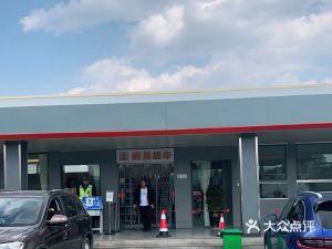 达连坝服务区停车场
