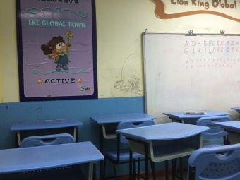 狮王教育培训学校