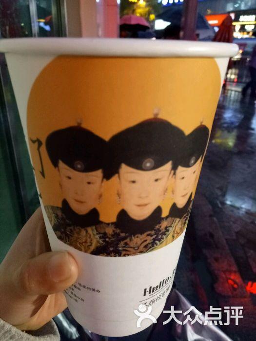 茶颜悦色(铜像四店)-素颜锡兰图片-长沙美食-大众
