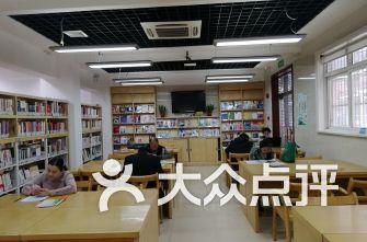 曹家渡街道图书馆