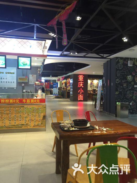 千滋百味美食城(街店一百步行兴隆)美食芙蓉长沙路图片