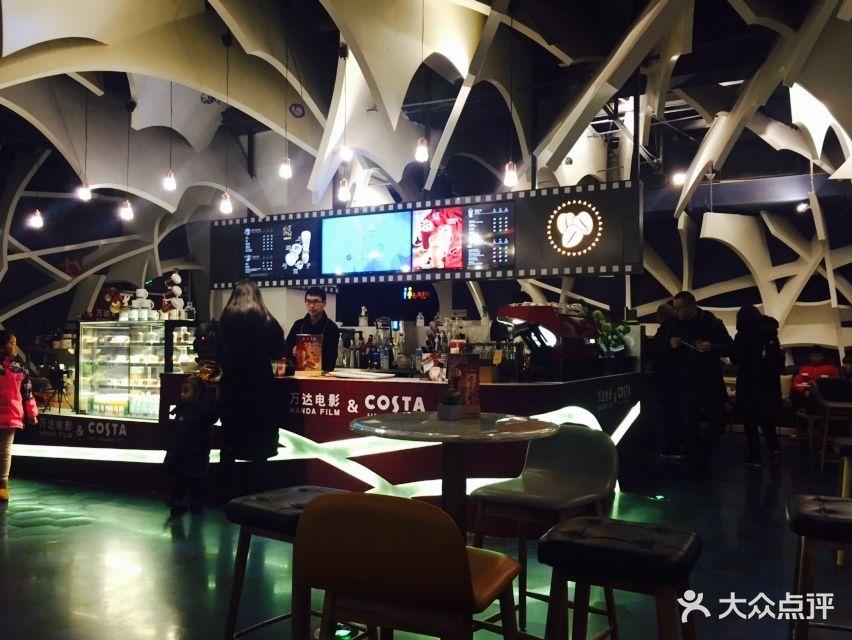 costacoffee(梅溪湖步步高万达图片店)影城-第20张兔灯电影网站图片