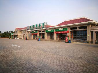 唐县服务区