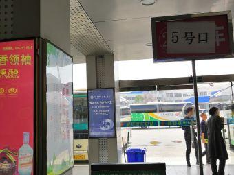 潍坊汽车总站售票处