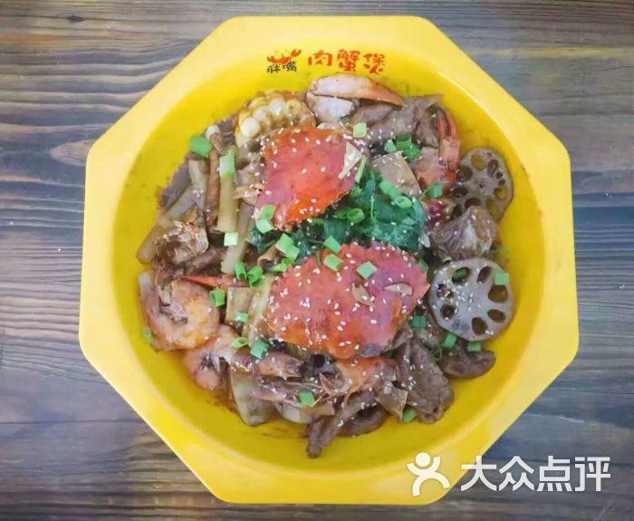 胖嘴肉蟹煲-图片-神木县美食-大众点评网