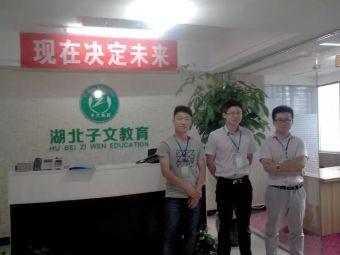 华文教育(二十四中校区)