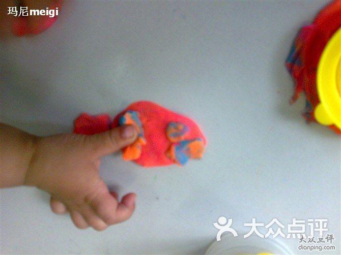 早教中心橡皮泥小鱼图片-北京早教中心-大众点评网