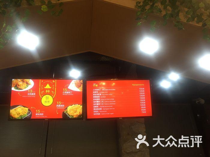 鲜有鸡-图片-扬州美食