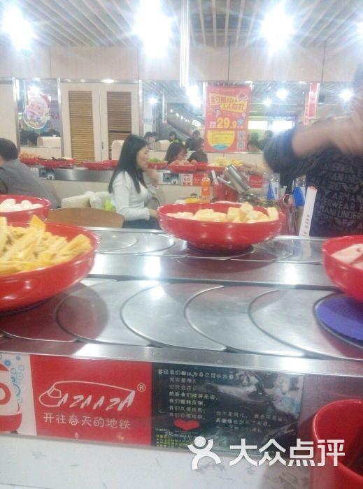 开往春天的地铁(77街)-图片-北京美食