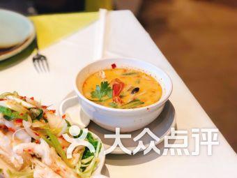 金不换泰国餐厅(海港城店)