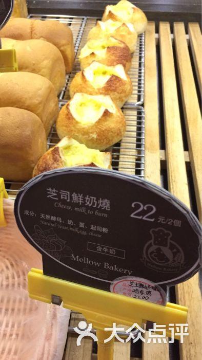 麦乐面包达人(凯德广场学府店)图片 - 第196张