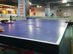宏亮乒乓球俱乐部-图片-运城运动游泳-大众点评天猫健身节图片