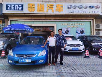零道汽车销售服务中心(官窑站)