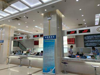 国家税务总局上海市税务总局第三税务分局