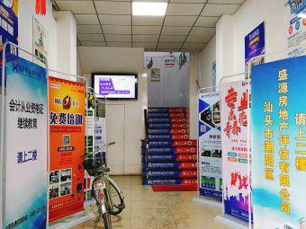 旭阳职业技术学校