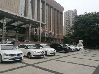 河南省郑州市黄河公证处停车场