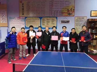 朝杰乒乓球俱乐部(佳年华店)