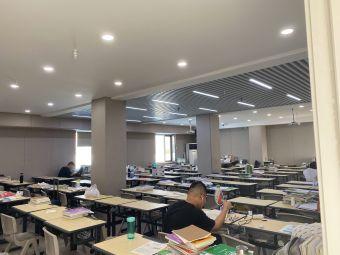 文都考研(河北科技大学校区)