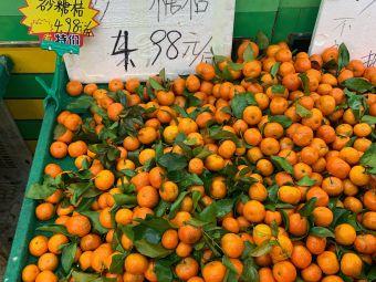 圣源果蔬超市(二台子店)