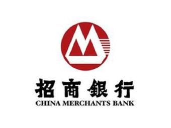 招商銀行24小時自助服務