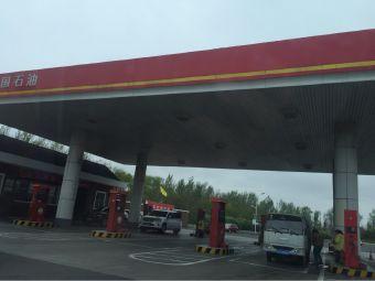 (复州河服务区)加油站