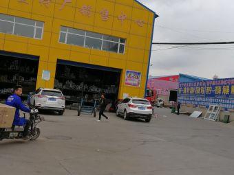 铝型材物流市场-停车场
