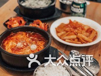 韩是汤饭专门店