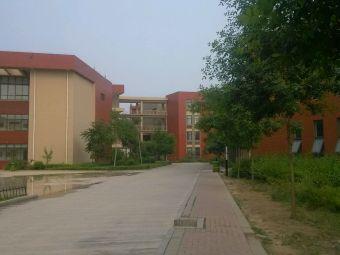 庆云县第一中学