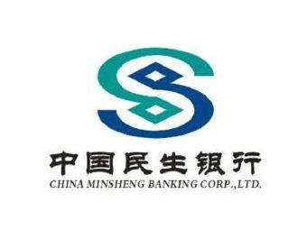 民生銀行(莫愁花園社區支行)