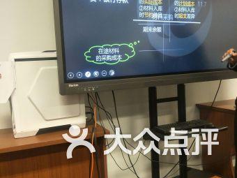 百练教育科技集团(西北角分校)