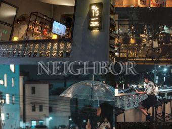 Neighbor Bar鄰舍酒吧