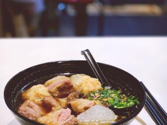 牛b仔清汤腩餐厅