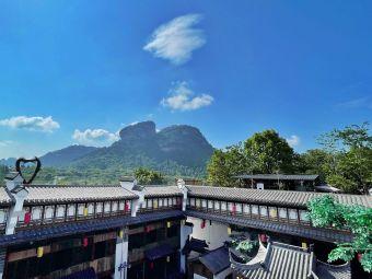 武夷山茶博物馆
