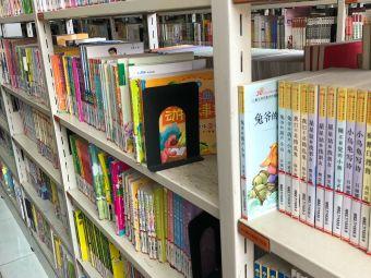 扬州市少儿图书馆(维扬路店)
