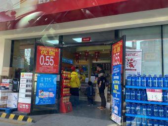 中国石油(平顶山店)