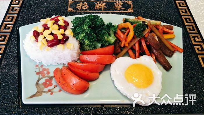 love风情牛扒西餐厅特色减肥餐图片 - 第59张
