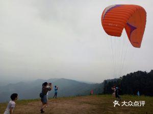 观音岩滑翔伞俱乐部有限公司