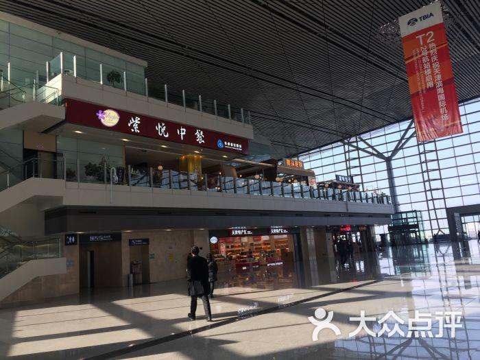 东丽区 天津机场 交通 飞机场 滨海国际机场新航站楼 默认点评  03-16