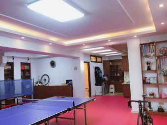 丁禾乒乓球活动室(南关区店)