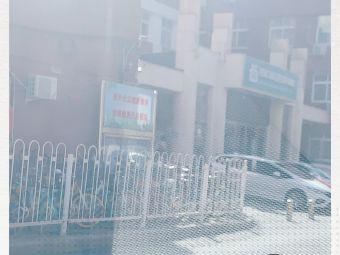 甘家口社区卫生服务中心
