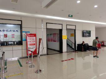 大庆市中心血站